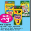 Thumbnail image for New Printable Coupon: $1/1 Crayola Dry-Erase Product
