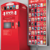 Thumbnail image for Free Redbox Rental (5/29 Only)
