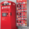 Thumbnail image for FREE Movie Rental from Redbox