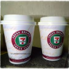 Thumbnail image for GONE: 7-11: FREE Coffee on Wednesdays