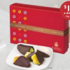 Thumbnail image for Edible Arrangements: Box of Dipped Fruit $10