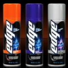 Thumbnail image for CVS: Edge Shave Gel $.75 Each