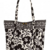Thumbnail image for Vera Bradley Winter Sale- Up To 40% Off
