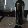 "Thumbnail image for ""Almost"" Blackberry Wine Recipe"