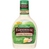 Thumbnail image for $1.50 off TWO (2) Farmhouse Originals Printable Coupon