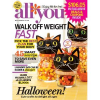 Thumbnail image for September 2013 All You Magazine Coupons