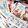 Thumbnail image for Coupons In Sunday Paper 3/17/13