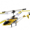 Thumbnail image for Amazon-Syma R/C Helicopter – Yellow Only $20.25