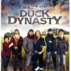 Thumbnail image for Amazon-Best Of Duck Dynasty DVD $6.86