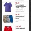 Thumbnail image for Target: Men's Pants As Low As $.47