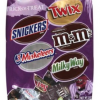 Thumbnail image for HURRY- New Coupon: $2/1 Mars Halloween Candy