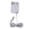 Thumbnail image for HDE AC Power Adapter Charger for Nintendo 3DS/DSi/XL-$5.69