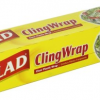 Thumbnail image for New Coupon: $1/1 Glad Food Protection product