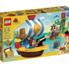 Thumbnail image for LEGO Jakes Pirate Ship Bucky-$29.99