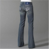 Thumbnail image for Kohls – $10.00 Rock & Republic Jeans Coupon Is Back