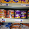 Thumbnail image for FREE IAMS Wet Cat Food At Food Lion