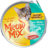 Thumbnail image for New Coupon: Buy One Get One Free Meow Mix