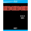 Thumbnail image for ESPN 30 for 30 Collector's Set [Blu-ray] $28.99 ($70 Everywhere Else)