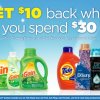 Thumbnail image for $10 Rebate When You Spend $30 on Tide, Downy, Bounce & Gain!
