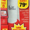 Thumbnail image for CVS: FREE Paper Towels