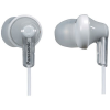 Thumbnail image for Back To School Deals: In Ear Headphones