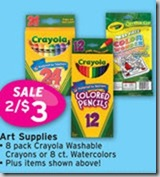 Post image for New Printable Coupon: $1/1 Crayola Dry-Erase Product