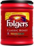 Post image for FREE Folgers Coffee Sample Via Facebook