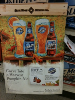 Post image for Beer and Pumpkin Rebate?