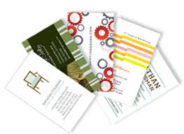 Post image for Ink Garden FREE Business Cards