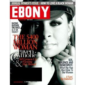 Post image for Ebony Magazine $2.99/yr