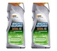 Post image for $2/2 Right Guard Anti-Perspirant, Deodorant or Body Wash Printable Coupon