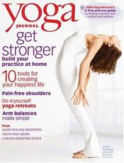 Post image for Yoga Journal Magazine Only $4.99 Per Year