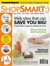 Post image for ShopSmart Magazine – $17.49/Year (8/24 Only!)