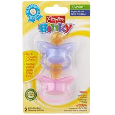 Post image for Baby Product Alert: Playtex OrthoPro or Binky Pacifier Printable Coupon