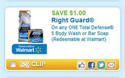 Post image for Walmart: Right Guard Bar Soap $.97