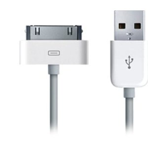Post image for USB Sync and Charging Cable Compatible with Apple iPhone (White) $.84