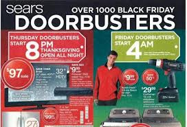 Post image for Black Friday 2012: Sears