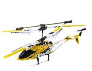 Post image for Amazon-Syma R/C Helicopter – Yellow Only $16.99