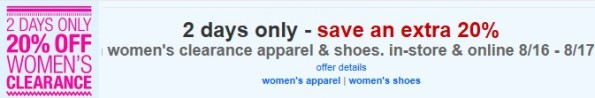 Post image for Target: Extra 20% Off Women's Clearance