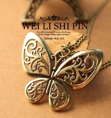 Post image for Amazon: Bronze Hollow Out Butterfly Shape Necklace $1.80 Shipped