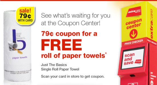 Post image for CVS: FREE Paper Towels!
