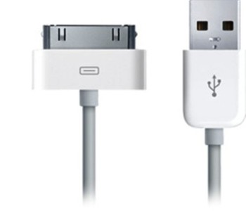 Post image for USB Sync and Charging Cable Compatible with Apple iPhone (White)-$1.46 Shipped