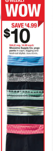 Post image for Target: Women's Yoga Pants for $8.50