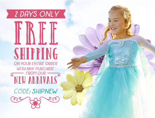 disney store free shipping january 2015