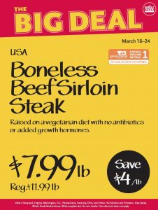 whole foods boneless beef sirloin