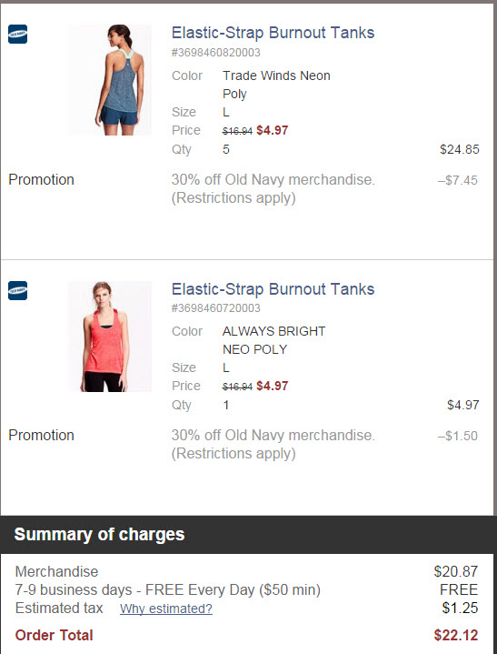 old navy workout sale