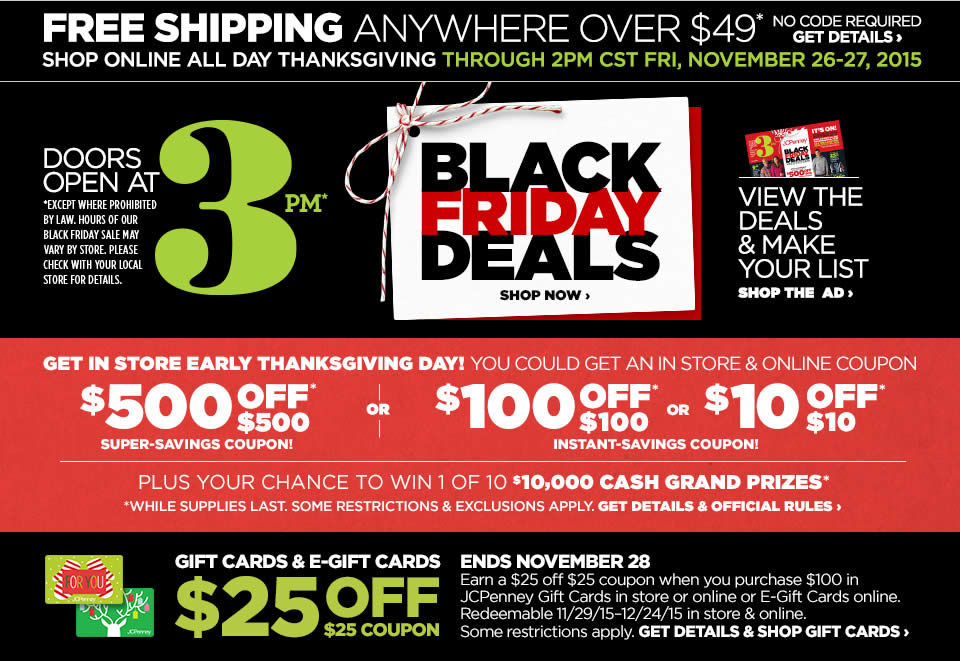 Black friday online coupons