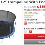 sports authority trampoline