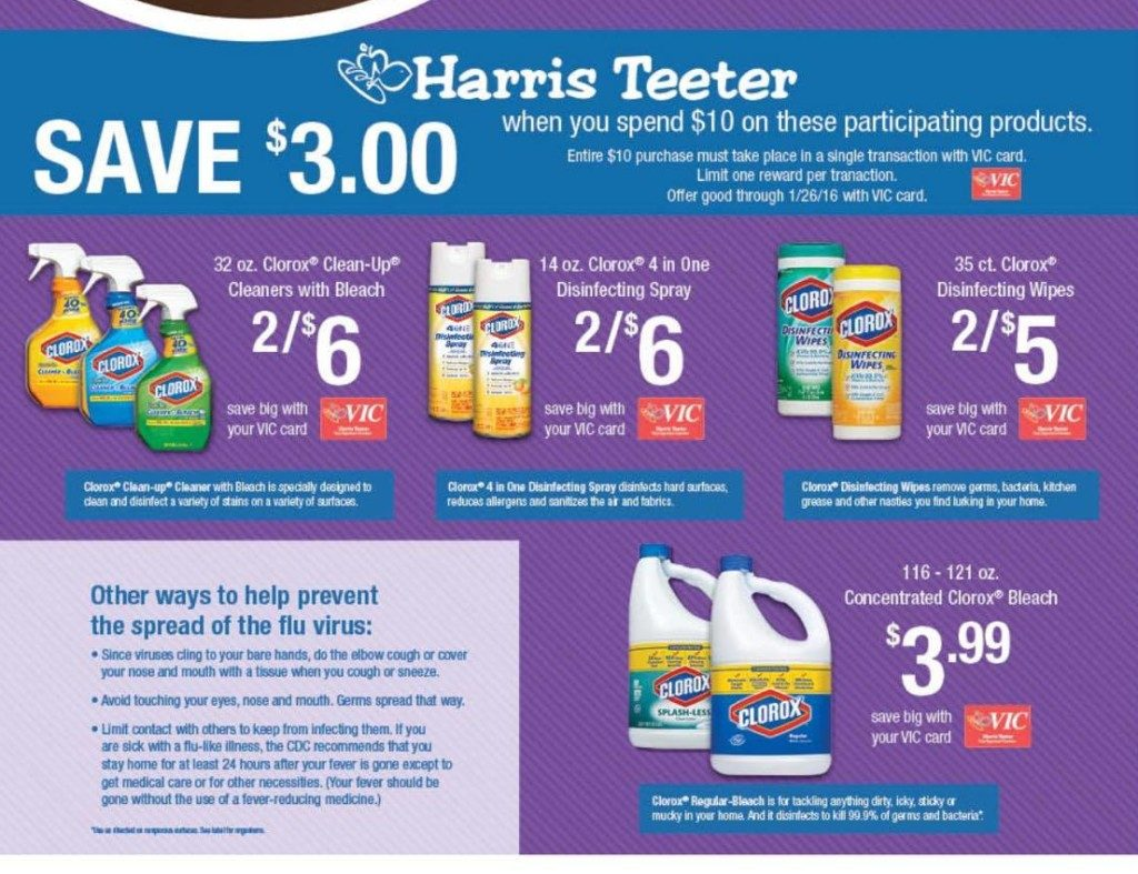 harris teeter clorox promotion