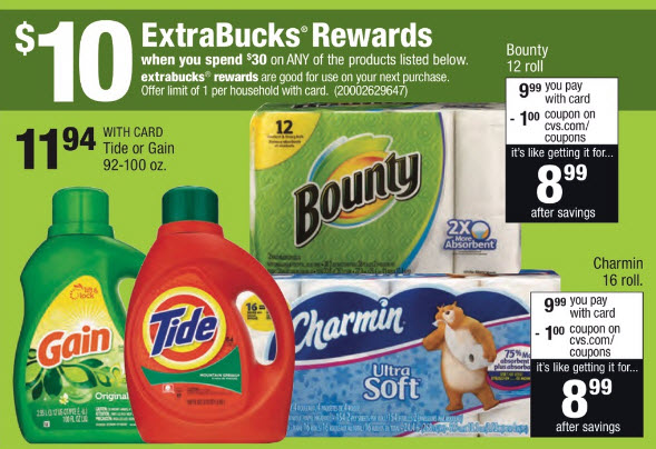 cvs extra bucks deals